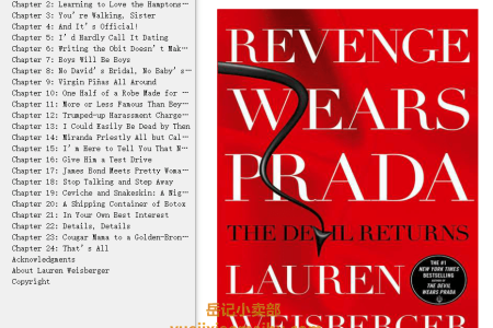 【配音频】Revenge Wears Prada: The Devil Returns (The Devil Wears Prada #2) by Lauren Weisberger(mobi,epub,pdf)