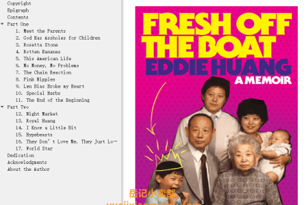 【配音频】Fresh Off the Boat: A Memoir by Eddie Huang(mobi,epub,pdf)