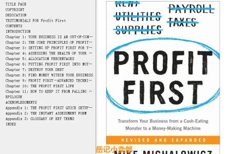 【配音频】Profit First: Transform Your Business from a Cash-Eating Monster to a Money-Making Machine by Mike Michalowicz(mobi,epub,pdf)
