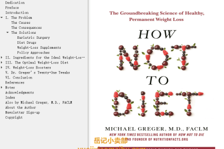 【配音频】How Not to Diet: The Groundbreaking Science of Healthy, Permanent Weight Loss by Michael Greger(mobi,epub,pdf)
