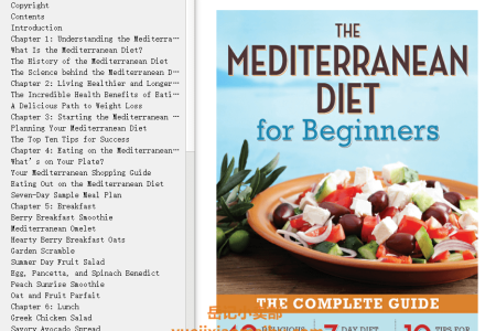 【配音频】The Mediterranean Diet for Beginners: The Complete Guide - 40 Delicious Recipes, 7-Day Diet Meal Plan, and 10 Tips for Success  by Rockridge Press(mobi,epub,pdf)