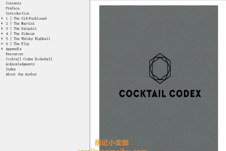 【电子书】Cocktail Codex: Fundamentals, Formulas, Evolutions by Alex Day,  Nick Fauchald, David Kaplan(mobi,epub,pdf)