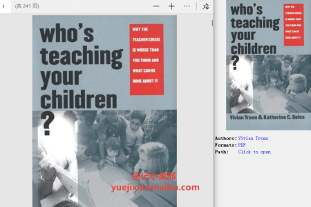 【电子书】Who's Teaching Your Children?: Why the Teacher Crisis Is Worse Than You Think and What Can Be Done About It by Vivian Troen,  Katherine Boles, Katherine C. Boles(pdf)