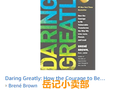 Daring Greatly by Brené Brown 免费下载(mobi、epub、pdf)