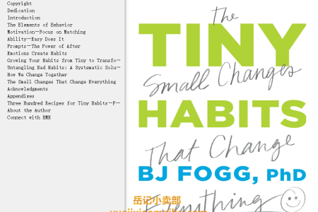 【配音频】Tiny Habits: The Small Changes That Change Everything by B.J. Fogg,  Doug Abrams(mobi,epub,pdf)