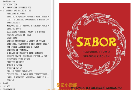 【电子书】Sabor: Flavours from a Spanish Kitchen by Nieves Barragan Mohacho(mobi,epub,pdf)