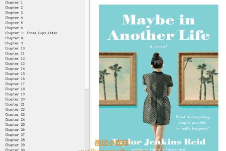 【配音频】Maybe in Another Life by Taylor Jenkins Reid(mobi,epub,pdf)