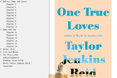 【配音频】One True Loves by Taylor Jenkins Reid(mobi,epub,pdf)