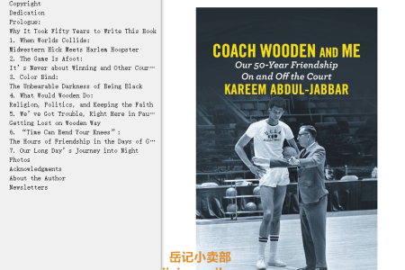 【配音频】Coach Wooden and Me: Our 50-Year Friendship On and Off the Court by Kareem Abdul-Jabbar,  David Fisher(mobi,epub,pdf)