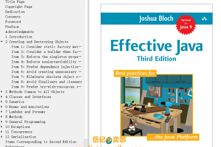 【电子书】Effective Java 3rd Edition by Joshua Bloch(mobi,epub,pdf)