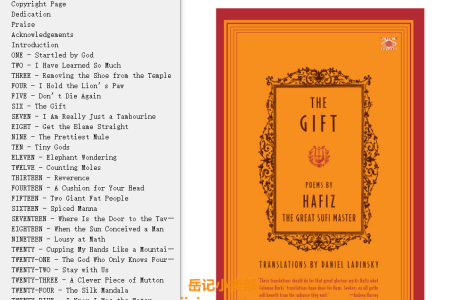 【电子书】The Gift by Hafez(mobi,epub,pdf)