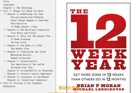 【配音频】The 12 Week Year: Get More Done in 12 Weeks than Others Do in 12 Months by Brian P. Moran,  Michael Lennington(mobi,epub,pdf)