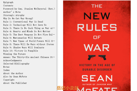 【配音频】The New Rules of War: Victory in the Age of Durable Disorder by Sean McFate(mobi,epub,pdf)