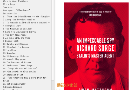 【配音频】An Impeccable Spy: Richard Sorge, Stalin's Master Agent by Owen Matthews(mobi,epub,pdf)