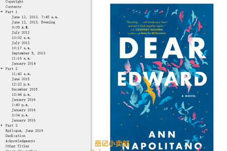 【配音频】Dear Edward by Ann Napolitano(mobi,epub,pdf)
