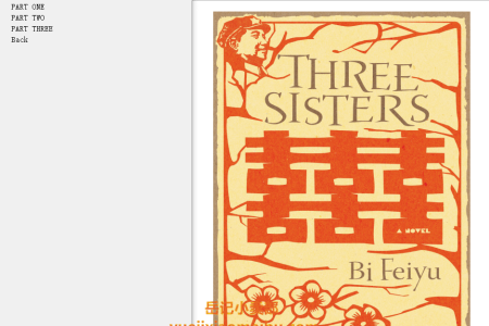 【电子书】Three Sisters by Bi Feiyu(mobi,epub,pdf)