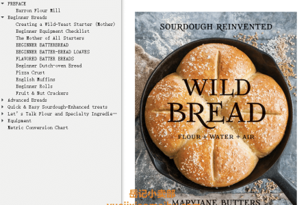 【电子书】Wild Bread: Sourdough Reinvented by MaryJane Butters(mobi,epub,pdf)