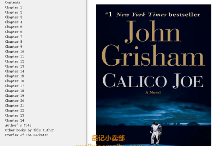 【配音频】Calico Joe by John Grisham(mobi,epub,pdf)