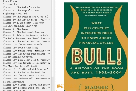 【电子书】Bull!: A History of the Boom and Bust, 1982-2004 by Maggie Mahar(mobi,epub,pdf)