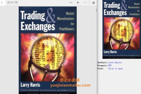 【电子书】Trading and Exchanges: Market Microstructure for Practitioners by Larry Harris(pdf)
