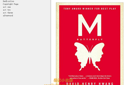 【配音频】M. Butterfly by David Henry Hwang(mobi,epub,pdf)