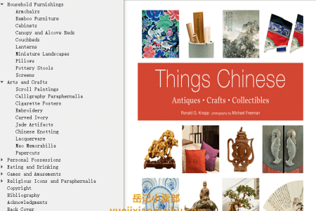 【电子书】Things Chinese: Antiques, Crafts, Collectibles by Ronald G. Knapp(mobi,epub,pdf)