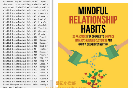 【配音频】Mindful Relationship Habits: 25 Practices for Couples to Enhance Intimacy, Nurture Closeness, and Grow a Deeper Connection by S.J. Scott ,  Barrie Davenport(mobi,epub,pdf)