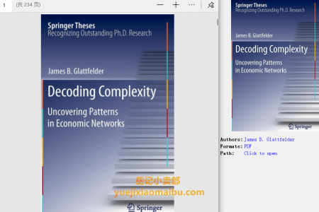【电子书】Decoding Complexity 2013 Edition: Uncovering Patterns in Economic Networks by James B. Glattfelder(pdf)