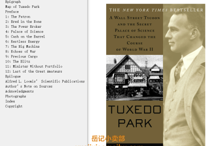 【配音频】Tuxedo Park: A Wall Street Tycoon and the Secret Palace of Science That Changed the Course of World War II by Jennet Conant(mobi,epub,pdf)