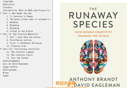 【配音频】The Runaway Species: How Human Creativity Remakes the World by David Eagleman ,  Anthony Brandt(mobi,epub,pdf)
