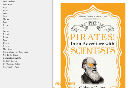 【配音频】The Pirates! In an Adventure with Scientists (The Pirates! #1) by Gideon Defoe(mobi,epub,pdf)