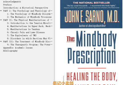 【配音频】The Mindbody Prescription: Healing the Body, Healing the Pain by John E. Sarno(mobi,epub,pdf)