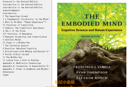 【配音频】The Embodied Mind: Cognitive Science and Human Experience by Francisco J. Varela,  Evan Thompson, Eleanor Rosch(mobi,epub,pdf)