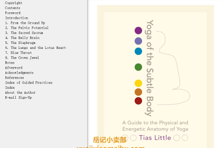 【配音频】Yoga of the Subtle Body: A Guide to the Physical and Energetic Anatomy of Yoga by Tias Little(mobi,epub,pdf)
