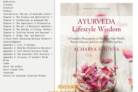 【配音频】Ayurveda Lifestyle Wisdom: A Complete Prescription to Optimize Your Health, Prevent Disease, and Live with Vitality and Joy by Acharya Shunya(mobi,epub,pdf)