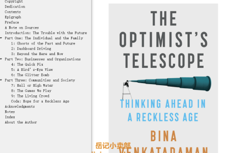 【配音频】The Optimist's Telescope: Thinking Ahead in a Reckless Age by Bina Venkataraman(mobi,epub,pdf)