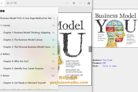 【配音频】Business Model You: A One-Page Method for Reinventing Your Career by Tim Clark, Alexander Osterwalder, Yves Pigneur(pdf)