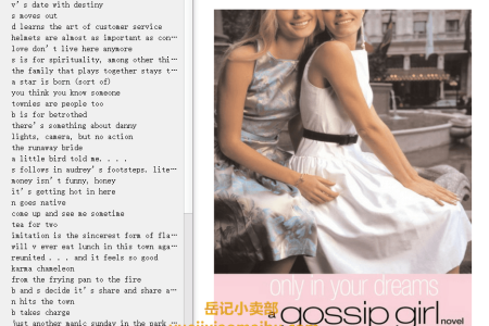 【配音频】Only in Your Dreams (Gossip Girl #9) by Cecily von Ziegesar(mobi,epub,pdf)