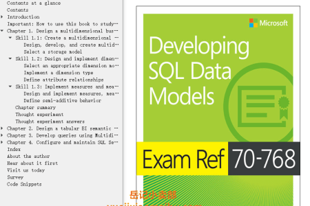 【电子书】Exam Ref 70-768 Developing SQL Data Models by Stacia Varga(mobi,epub,pdf)