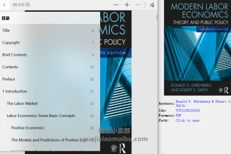 【电子书】Modern Labor Economics 13th Edition: Theory and Public Policy by Ronald G. Ehrenberg , Robert S. Smith(pdf)