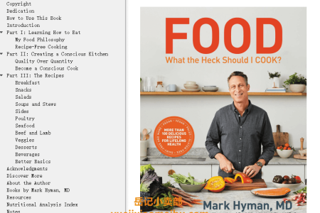 【电子书】Food: What the Heck Should I Cook? by Mark Hyman(mobi,epub,pdf)