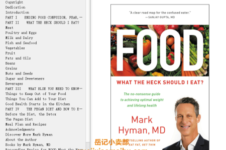 【配音频】Food: What the Heck Should I Eat? by Mark Hyman(mobi,epub,pdf)