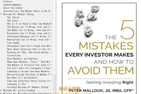 【配音频】The 5 Mistakes Every Investor Makes and How to Avoid Them: Getting Investing Right by Peter Mallouk(mobi,epub,pdf)