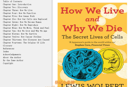【电子书】How We Live and Why We Die: The Secret Lives of Cells by Lewis Wolpert(mobi,epub,pdf)