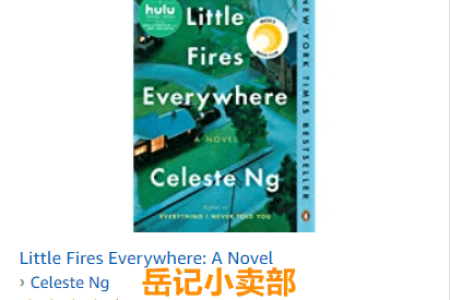 Little Fires Everywhere by Celeste Ng 免费下载(mobi、epub、pdf)