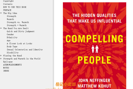 【配音频】Compelling People: The Hidden Qualities That Make Us Influential by John Neffinger,  Matthew Kohut(mobi,epub,pdf)
