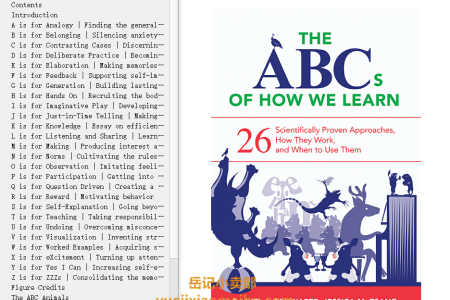 【电子书】The ABCs of How We Learn: 26 Scientifically Proven Approaches, How They Work, and When to Use Them by Daniel L. Schwartz,  Kristen P. Blair, Jessica M. Tsang(mobi,epub,pdf)