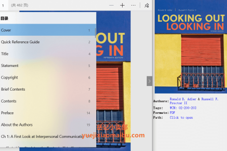 【电子书】Looking Out, Looking In 15th Edition by Ronald B. Adler , Russell F. Proctor II(pdf)