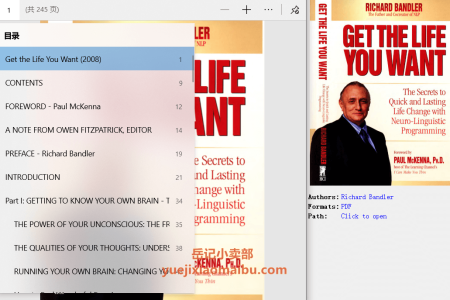 【配音频】Get the Life You Want: The Secrets to Quick and Lasting Life Change with Neuro-Linguistic Programming by Richard Bandler(pdf)