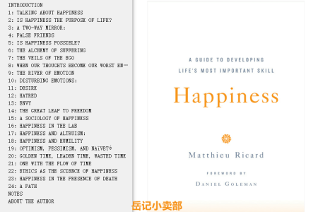 【配音频】Happiness: A Guide to Developing Life's Most Important Skill by Matthieu Ricard,  Jesse Browner , Daniel Goleman(mobi,epub,pdf)